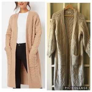 Zara long Oversized cardigan